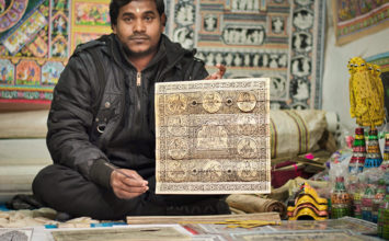 Buy Ancient Art For Vastu At Dastkari Haat